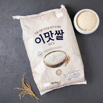 곡물간식 모음(누룽지/강냉이/튀밥/오트밀)