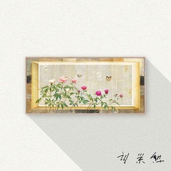 고영훈, 작약과 나비 / Peony & Butterfly