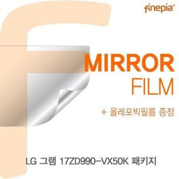 LG 17ZD990 VX50K 그램 카라스 패키지 Mirror필름