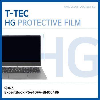 [T.ASUS ExpertBook P5440FA-BM0648R 고광택 필름]