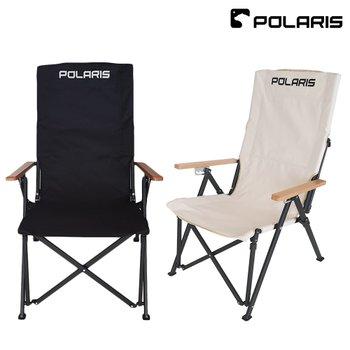 캠핑의자 1+1 실렌티움 캠핑의자 4단 각도조절 캠핑용의자