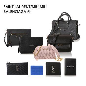 [프라다(PRADA)][프라다/발렌시아가/생로랑 外] LUXURY  가방 BEST 컬렉션