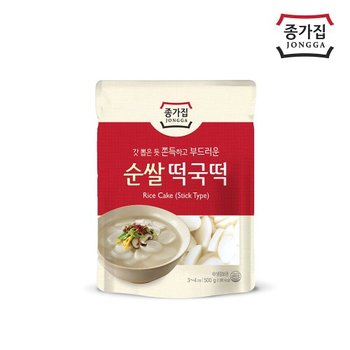 [청정원][대상] 떡국떡/비엔나 등 냉장 필수템 모음!
