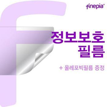 노트북7 삼성 카라스 NT750XBE K59 Privacy정보필름