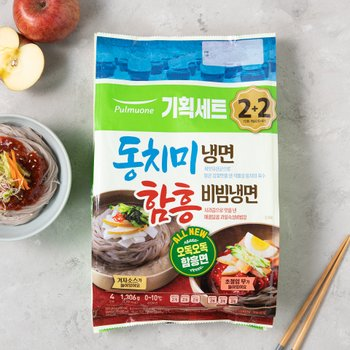 풀무원_동치미물냉면2인+함흥비빔2인1,306g