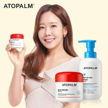 [아토팜][아토팜] 슬기로운 여름생활 수딩 젤 대용량&선케어 ~57% OFF♥