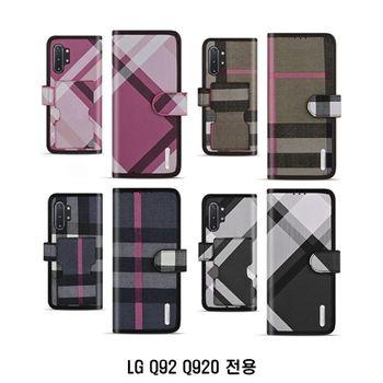 LGQ92 LG Q92 Q920 체크패턴 패브릭 카드 지갑 케이스