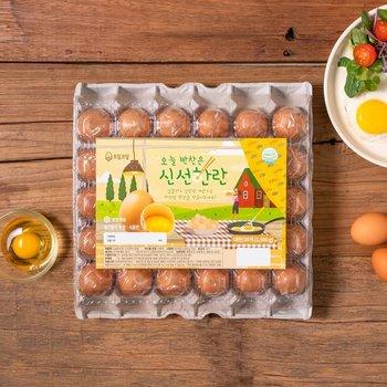 채소모음(계란/로메인/루꼴라/청경채)