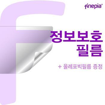 삼성 노트북7 노트북 보호 NT750XBE K59 Privacy정보필름