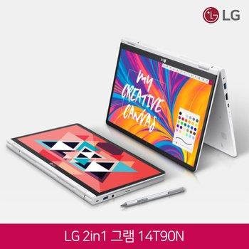 [중고] 미사용리퍼 10세대 코어i7 LG 2in1 그램14 그레이 하이엔드 에디션 (코어i7-10510U/램16G/SSD512G/14FHD 터치스크린/윈도우10)