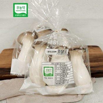 채소모음(새송이버섯/브로콜리/양상추) / [6/12] 새송이, 감자 상품 상세페이지 상품 클릭 후 10% 쿠폰 다운로드 필수