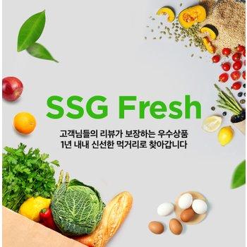 ★SSG Fresh★우수상품 할인행사!