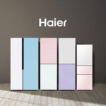 [하이얼][하이얼] 글램글라스 냉장고 172L외  냉동고 및 세탁기 한정기획!